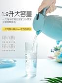 保溫壺家用玻璃內膽宿舍暖壺熱水壺大容量開水瓶保溫水 『優尚良品』