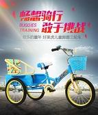 兒童三輪車腳踏車折疊帶斗雙人款充氣輪2-6-8-10歲大號童車自行車  -享家生活 YTL
