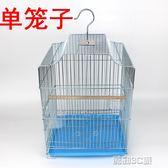 寵物籠 鸚鵡鳥籠大號不銹籠子虎皮八哥鷯哥玄鳳牡丹鴿子鸚鵡養殖籠子 創想數位DF