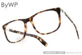BYWP 光學眼鏡 BY14035 CLHBS (琥珀) 質感簡約氣質風味款  # 金橘眼鏡
