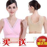 哺乳內衣 哺乳文胸罩無鋼圈餵奶孕婦內衣懷孕期舒適防下垂背心浦棉質夏薄款 多色