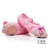 瑜伽鞋 女兒童舞蹈軟底芭蕾舞鞋跳舞演出練功鞋男成人綠色藍色瑜珈形體鞋