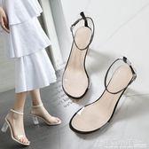 白色透明涼鞋女百搭粗跟晚晚仙女風性感高跟鞋 格蘭小舖