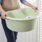 【618好康鉅惠】大號塑料洗衣盆加厚帶搓衣板洗衣服搓衣盆