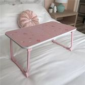 懶人桌電腦做桌子摺疊宿舍床上書桌簡約簡易小桌子兒童家用可學生WD  電購3C