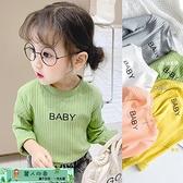 女童長袖T恤 2020女童長袖T恤童裝兒童春秋上衣寶寶秋裝中小童純棉打底衫 麗人印象 免運