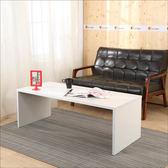 邊桌 茶几桌《百嘉美》日系防潑水20mm厚板茶几桌/寬120cm 電腦桌