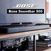 Bose Soundbar 500喇叭+Surround Speakers 無線環繞 Soundbar環繞組 光纖 WIFI 藍芽 劇院