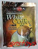 sns 古早味 咖啡 卡布奇諾 白咖啡 HOYA 卡布奇諾白咖啡 12小包x20公克