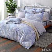 義大利La Belle《雅典風采》雙人純棉防蹣抗菌吸濕排汗兩用被床包組