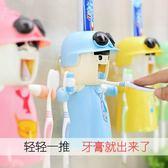 雙12鉅惠 擠牙膏器擠壓卡通手動牙刷懶人夾工具神器劑自動套裝牙刷架 芥末原創