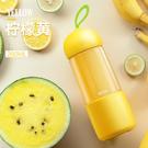 物生物便攜式電動榨汁杯迷你型榨汁機果汁料理榨水果杯韓國充電式 露露日記