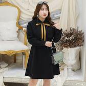 中大尺碼~英倫小香風長袖洋裝(XL~4XL)