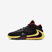 Nike Freak 1 (gs) [BQ5633-003] 大童鞋 運動 籃球 氣墊 避震 靈敏 經典 穿搭 黑黃