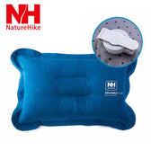 Naturehike 專利氣嘴充氣枕頭【PA002】/旅行枕頭/戶外枕頭/麂皮絨舒適睡枕