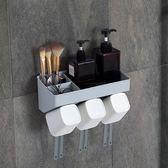 ♚MY COLOR♚多功能洗漱套裝 杯套架 易拆式無痕貼 類IKEA套裝 掛牙刷 杯子 置物架 【J128】
