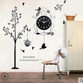 掛鐘客廳靜音個性家用小鳥時鐘創意現代裝飾大氣臥室時尚掛表 時光之旅
