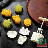 中秋月餅模具制作工具做模型印具冰皮綠豆糕點心烘焙手壓不粘家用
