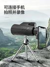征崎品牌雙單筒戶外望遠鏡高倍高清夜視軍事用人體兒童專業望眼鏡 【99免運】