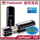 【奇奇文具】創見 TS32GJF700 / 32GB黑USB3.1隨身碟