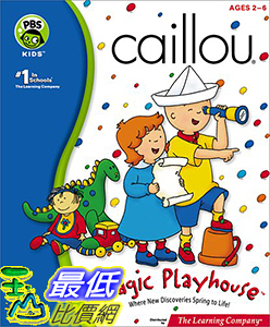[106美國暢銷兒童軟體] Caillou Magic Playhouse - PC