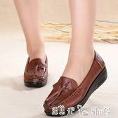 媽媽鞋單鞋平底孕婦鞋中老年休閒鞋防滑女鞋軟底中年婦女套腳單鞋 潔思米
