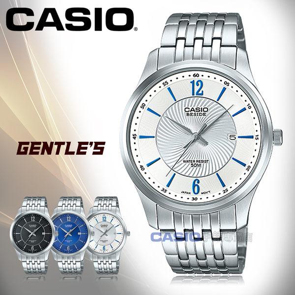 CASIO 卡西歐 手錶專賣店 BESIDE BEM-151D-7A 男錶 不鏽鋼錶帶