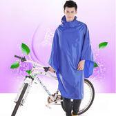 雨衣 非洲豹電動車自行車單人成人時尚帽檐加大加厚男女雨衣雨披 米蘭街頭