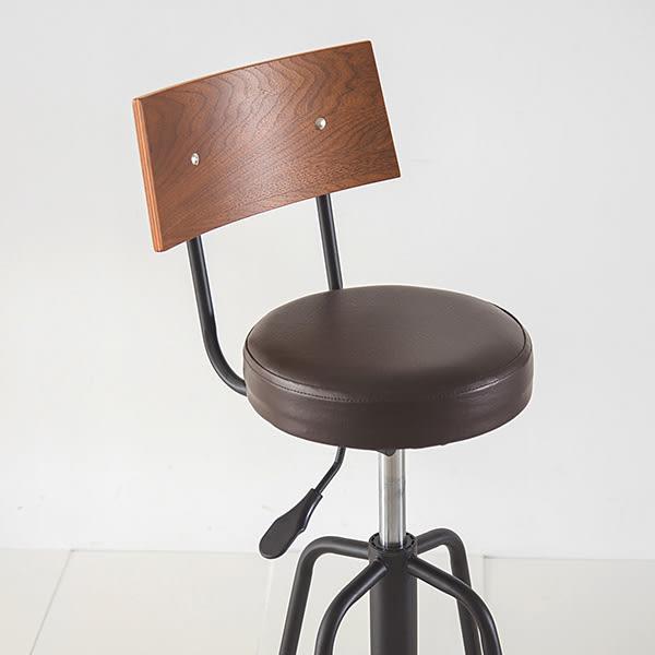 吧檯 吧檯椅 餐椅 辦公椅【L0005-A】奧斯丁英倫升降吧檯椅2入 MIT台灣製  收納專科