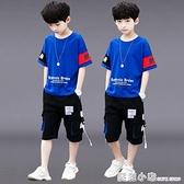 男童夏裝套裝2020新款中大童帥氣兒童夏季男孩夏款兩件套潮男童裝 蘇菲小店