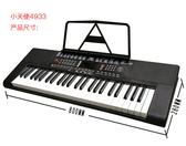 小天使電子琴4933插卡U盤兒童xts初學成人入門中老年學生教學便攜