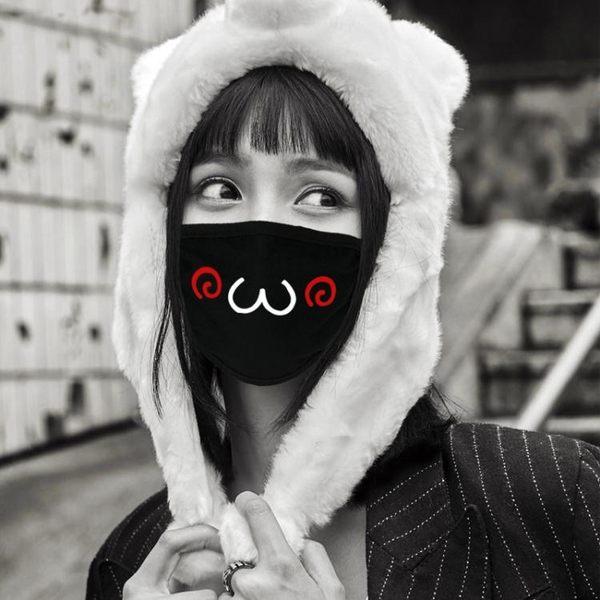 秋季棉質口罩女可愛防風時尚口罩男潮款個性黑色韓範騎行防塵冬季【黑色地帶】