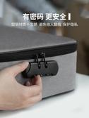 護照包證件收納包盒家用家庭多層戶口本多功能箱證書文件護照卡包整理袋 毅然空間