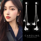 《Caroline》★韓國官網熱賣蝴蝶長...