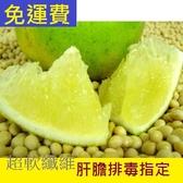 蜜寶★10月水果花蓮友善栽種12台斤 甜的葡萄柚 接枝的比較好吃 綠皮甜柚