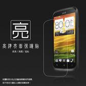 ◆亮面螢幕保護貼 HTC Desire V T328W/U T327e/X T328e/Q T328h 保護貼 軟性 亮貼 手機膜