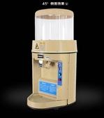 全自動刨冰機商用電動雪花碎冰機沙冰機168奶茶店設備全套8KG碎冰 潮流衣舍