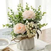 北歐仿真花客廳擺設餐桌面擺花塑料花束擺設裝飾花藝盆栽擺件假花