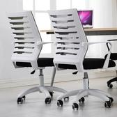 電腦椅家用會議辦公椅靠背升降轉椅職員現代簡約座椅懶人特價椅子ATF 錢夫人小舖