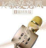新春狂歡 爆款M5麥克風霓虹燈藍牙手機麥克風K歌無線話筒K歌寶 艾尚旗艦店