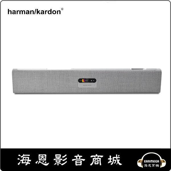 【海恩數位】Harman Kardon Citation MultiBeam™ 700 傳遞 MultiBeam™ 環繞聲的智慧、緊湊型條形音箱