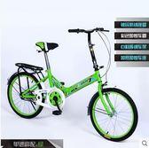 單速單車男女士成人20 寸折疊自行車ASD866 ~  ~