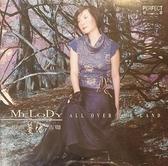 【停看聽音響唱片】【CD】古璇:璇曲蔓地2