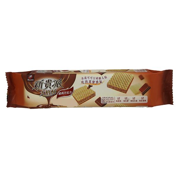 新貴派大格酥巧克力97g