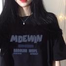 T恤 新款短袖T恤女學生韓版寬鬆百搭原宿BF風潮流夏季上衣 【618特惠】