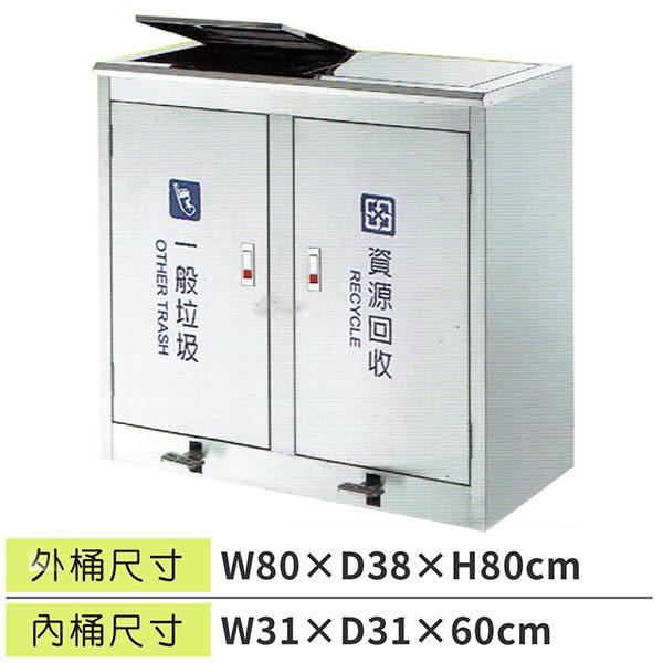 (預訂品)台灣頂級厚304#不鏽鋼二分類腳踏式清潔箱YP303-C3(附內桶)☆限量破盤下殺6折☆