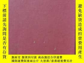 二手書博民逛書店Alain罕見Resnais 阿倫·雷乃 : hiroshima mon amour 廣島吾愛 (電影原著)法文原