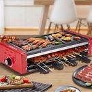 電烤爐烤肉鍋雙層家用無煙燒烤爐多功能電烤...