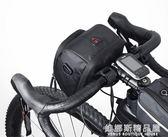 自行車前車把包山地車車首包車頭包掛包單車車前包龍頭包單車裝備 維娜斯精品屋
