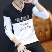 雙12聖誕交換禮物春季長袖T恤男士正韓修身型青少年打底衫潮男裝衣服體恤衛生衣上衣